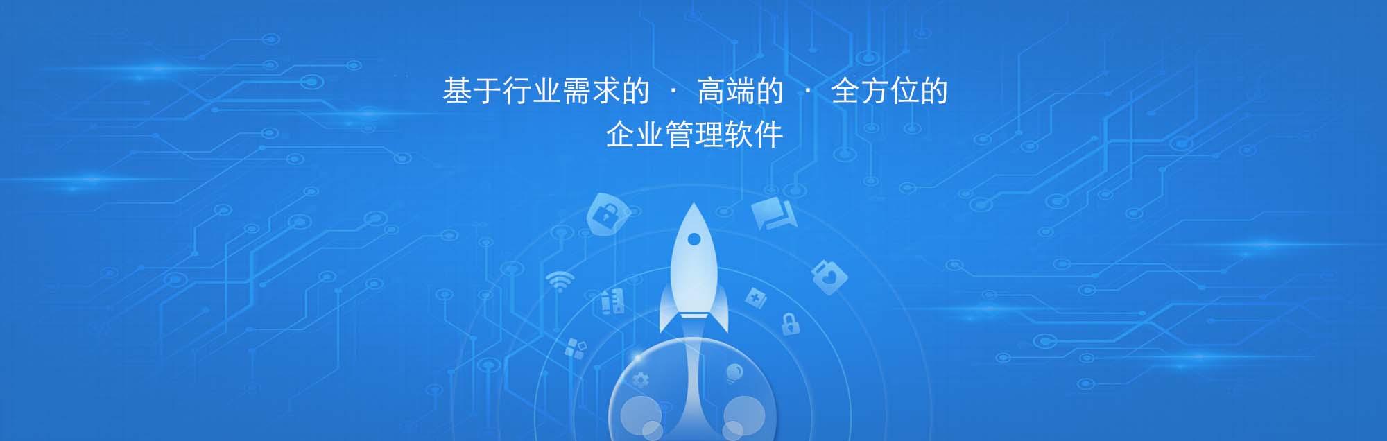 新闻资讯_新闻资讯 - 华微世纪-ERP,OA,CRM,MES,客服系统软件厂商